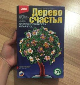 набор для творчества «дерево счастья» бисер