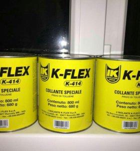 Клей K-FLEX 800 мл