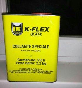 Клей K-FLEX 2,6 л