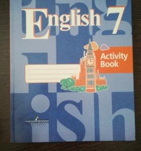 Рабочия тетрадь по Английскому языку.