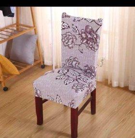 Чехлы на стулья новые