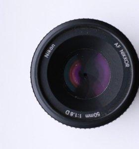 Объектив 50 мм