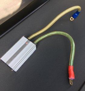Стабилизатор (фильтр) разминусовка