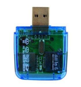 Картридер USB - microSD TF/M2/MS DUO