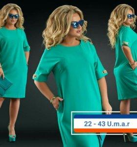 Платье новое 58р-р