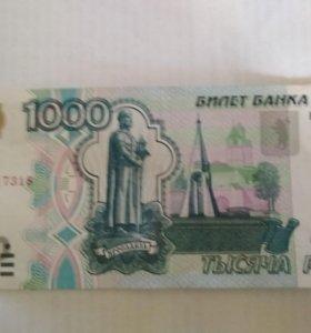 1000 рублей без модификации