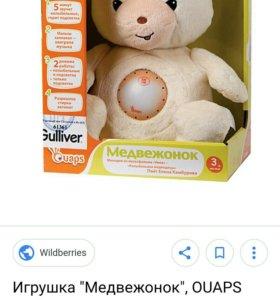 Медвежонок интерактивная игрушка
