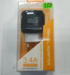 Зарядное USB 3.4A