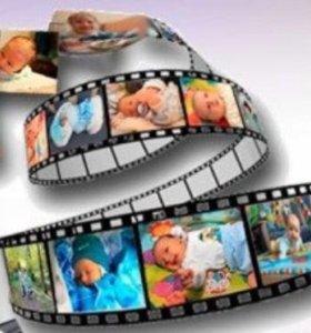 Видео-ролики по вашим фото