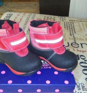 Новые кожаные ботинки Скороход