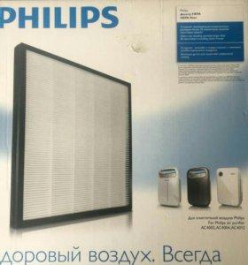Фильтр Philips AC4124/02(оригинал)