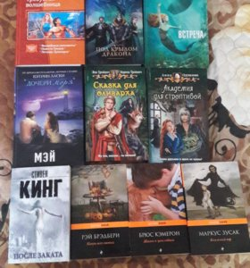 Книжки)