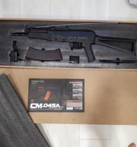 стракбольный автомат CM.045A .