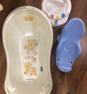 Ванночка для малыша
