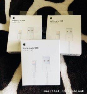 ОРИГИНАЛЬНЫЙ Кабель Apple iPhone 1м lightning/usb