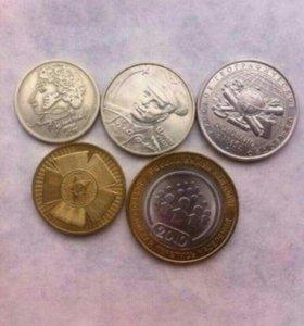 1-2-5-25р юбилейные монеты