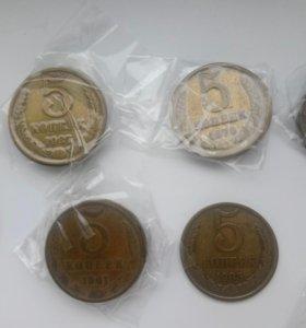 Монеты СССР в ассортименте