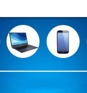 Ремонт телефонов, ремонт компьютеров и ноутбуков.