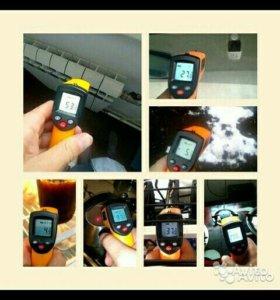 Цифровой, инфракрасный термометр.