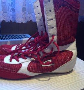 Боксерские кроссовки