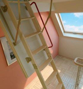 Утепленные чердачные лестницы FAKRO
