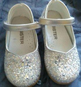 Нарядные туфли,торг