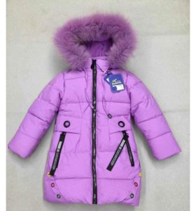Пальто детское зима (110-134)