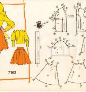 Разработка лекал одежды