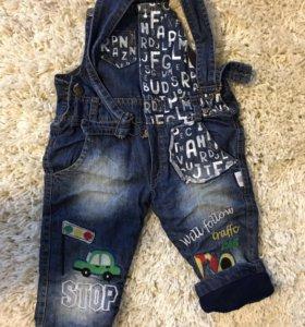 Утепленные джинсы комбинезон