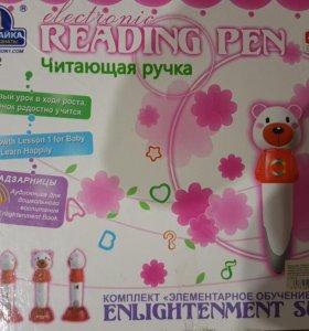 Читающая ручка Всезнайка
