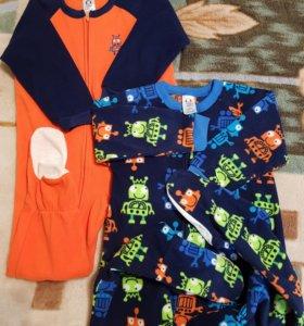 Пижамы или поддева