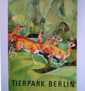 Немецкий путеводитель по Берлинскому зоопарку