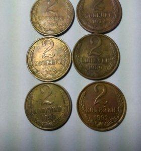 Монеты СССР