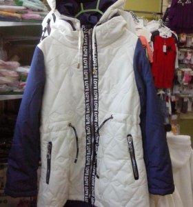 Куртки новые 128,134 см