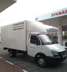 Грузоперевозки+ грузчики,город,край,РФ