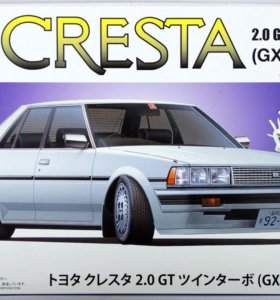 Сборная модель Toyota Cresta 2.0 Twin Turbo (gx71)