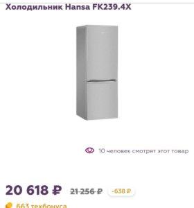 Двухкамерный холодильник HANSA FK 239.4X