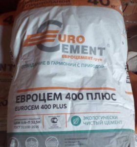 Мордовский Евро Цемент м 400