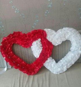 Свадебные сердечки