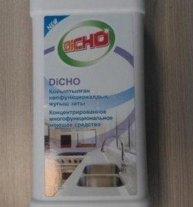 Концентрированное моющее средство DiCHO