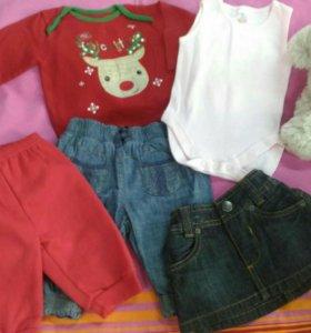 Новая качественная детская одежда на 3-6 месяцев