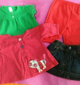 Новая качественная детская одежда 0-3 месяца