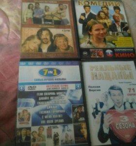 Диски для DVD