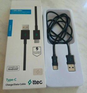 Зарядка для телефона Type -C