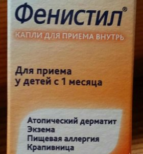 Капли новая упаковка 1 мес.+
