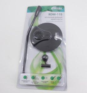Микрофон - Ritmix RDM-115