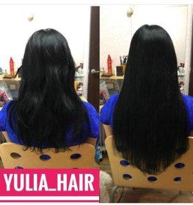 Славянский волос