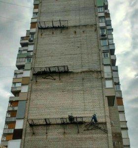 Высотные работы, промышленные альпинисты