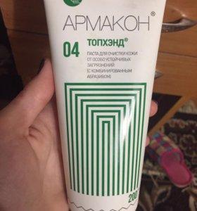 Крема