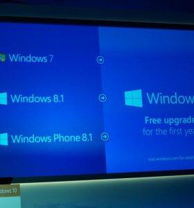 Установка программ, Windows, Office